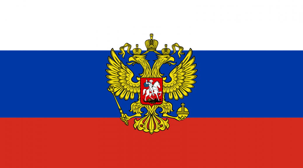 russian_flag_with_coat_of_arms_by_shitalloverhumanity-d5hmvzl